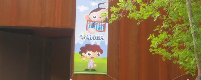 Asturias con niños: Taller gratuito El ábaco de la Prehistoria